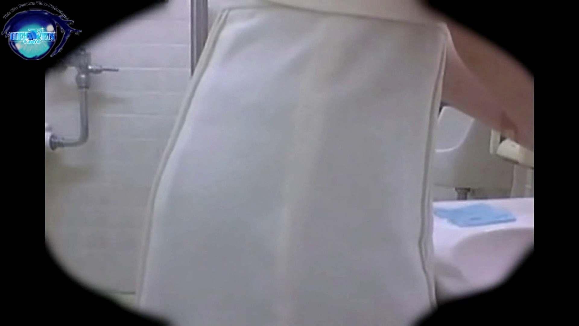 teen galトイレ覗き紙がナイ編‼vol.14 トイレ | 覗き 盗撮 77PIX 19