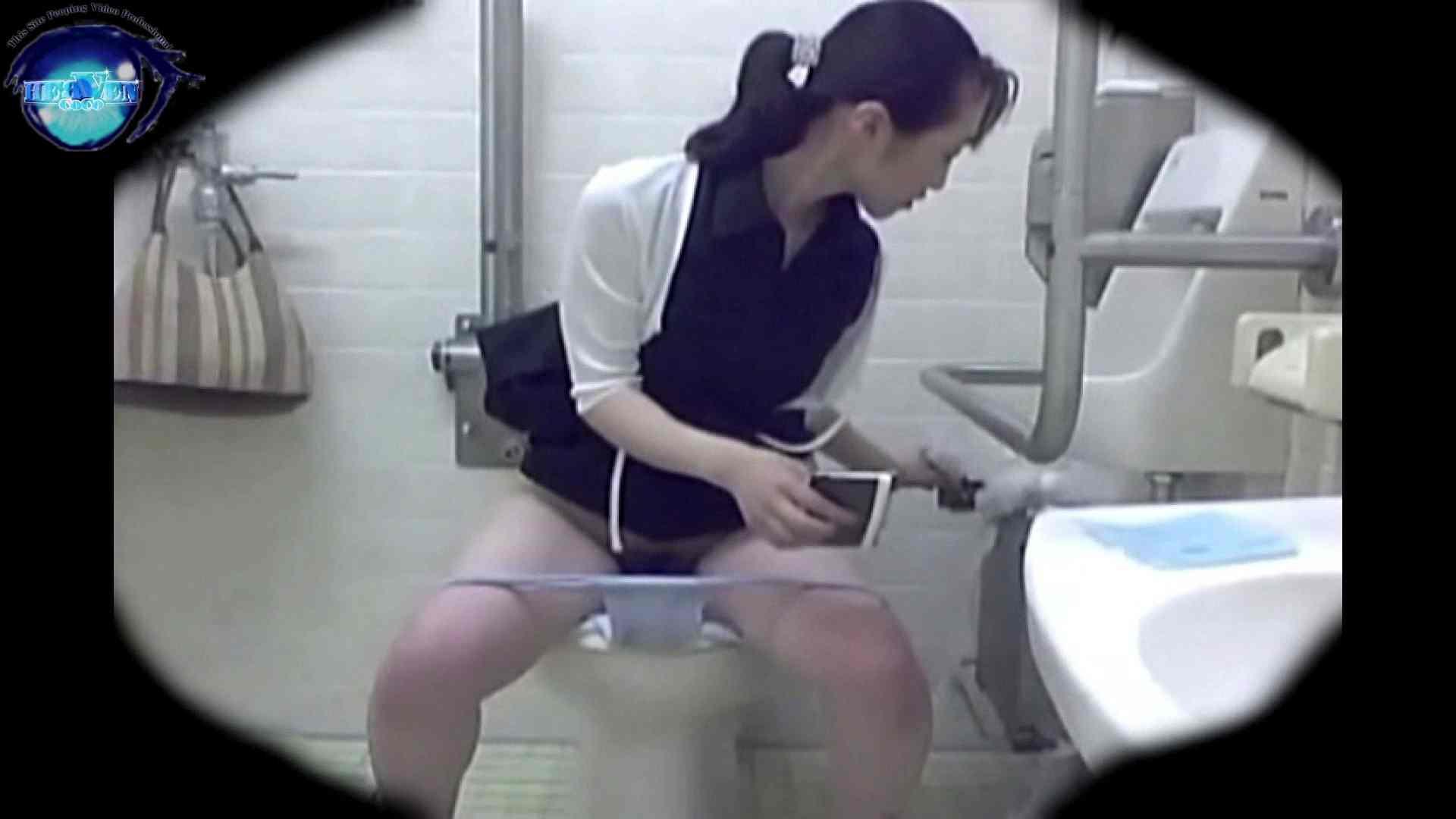 teen galトイレ覗き紙がナイ編‼vol.14 浴衣 オマンコ動画キャプチャ 77PIX 53