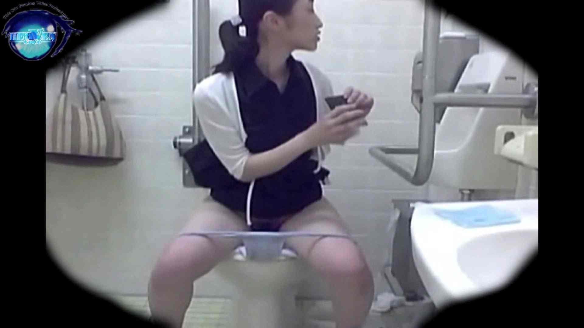 teen galトイレ覗き紙がナイ編‼vol.14 トイレ | 覗き 盗撮 77PIX 55