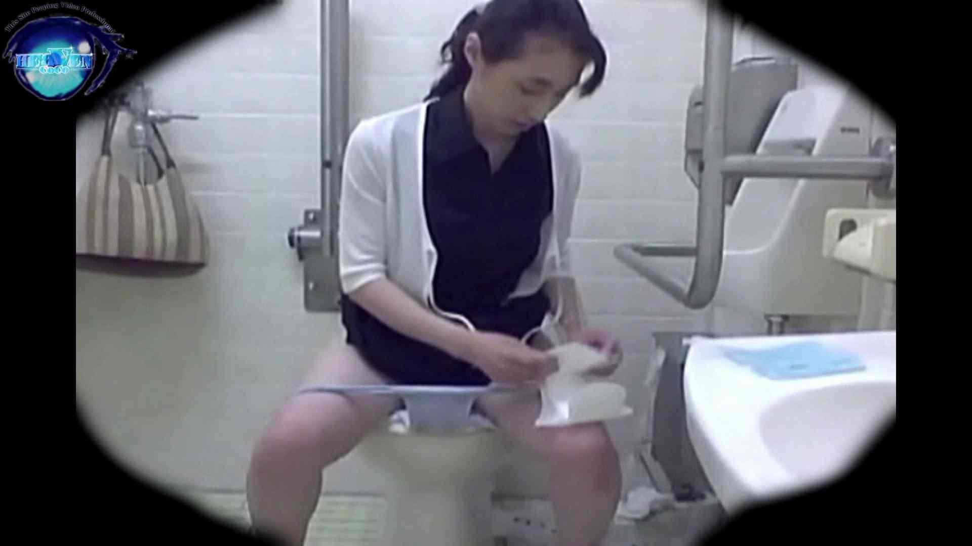 teen galトイレ覗き紙がナイ編‼vol.14 トイレ | 覗き 盗撮 77PIX 58