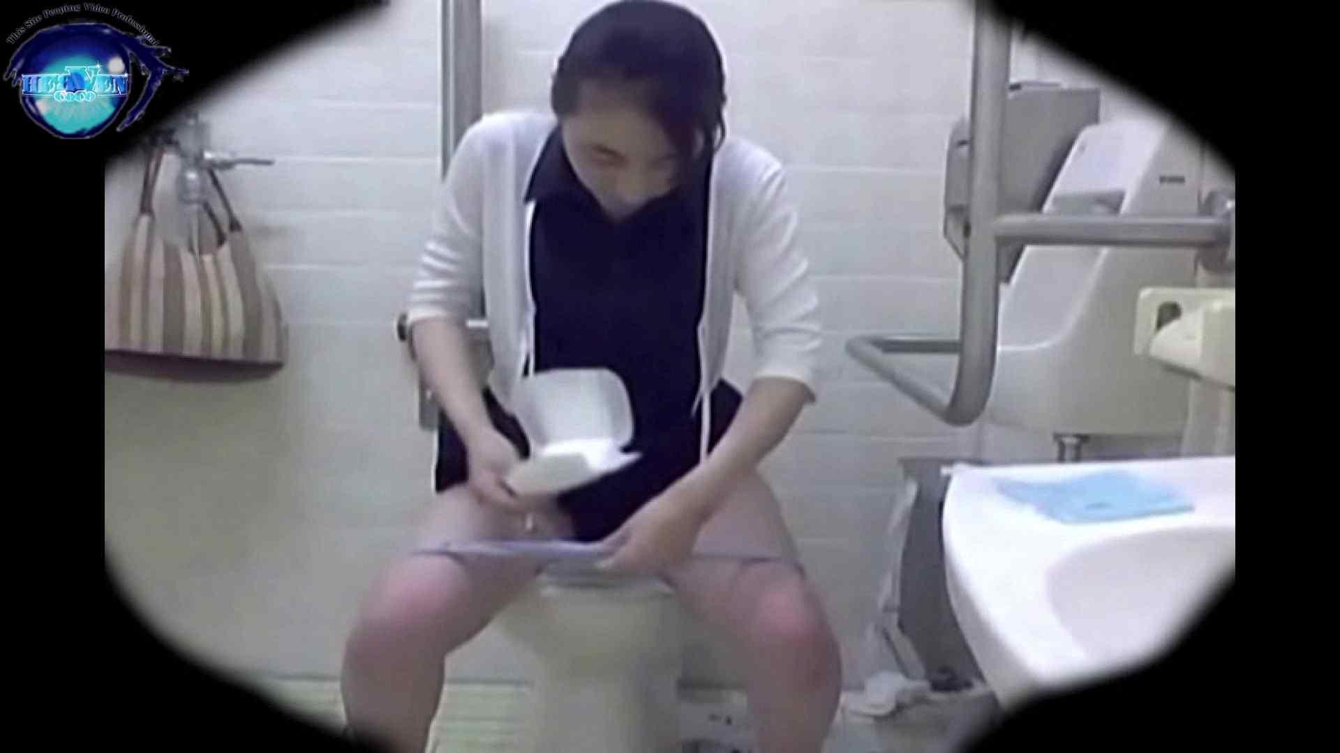 teen galトイレ覗き紙がナイ編‼vol.14 トイレ | 覗き 盗撮 77PIX 64