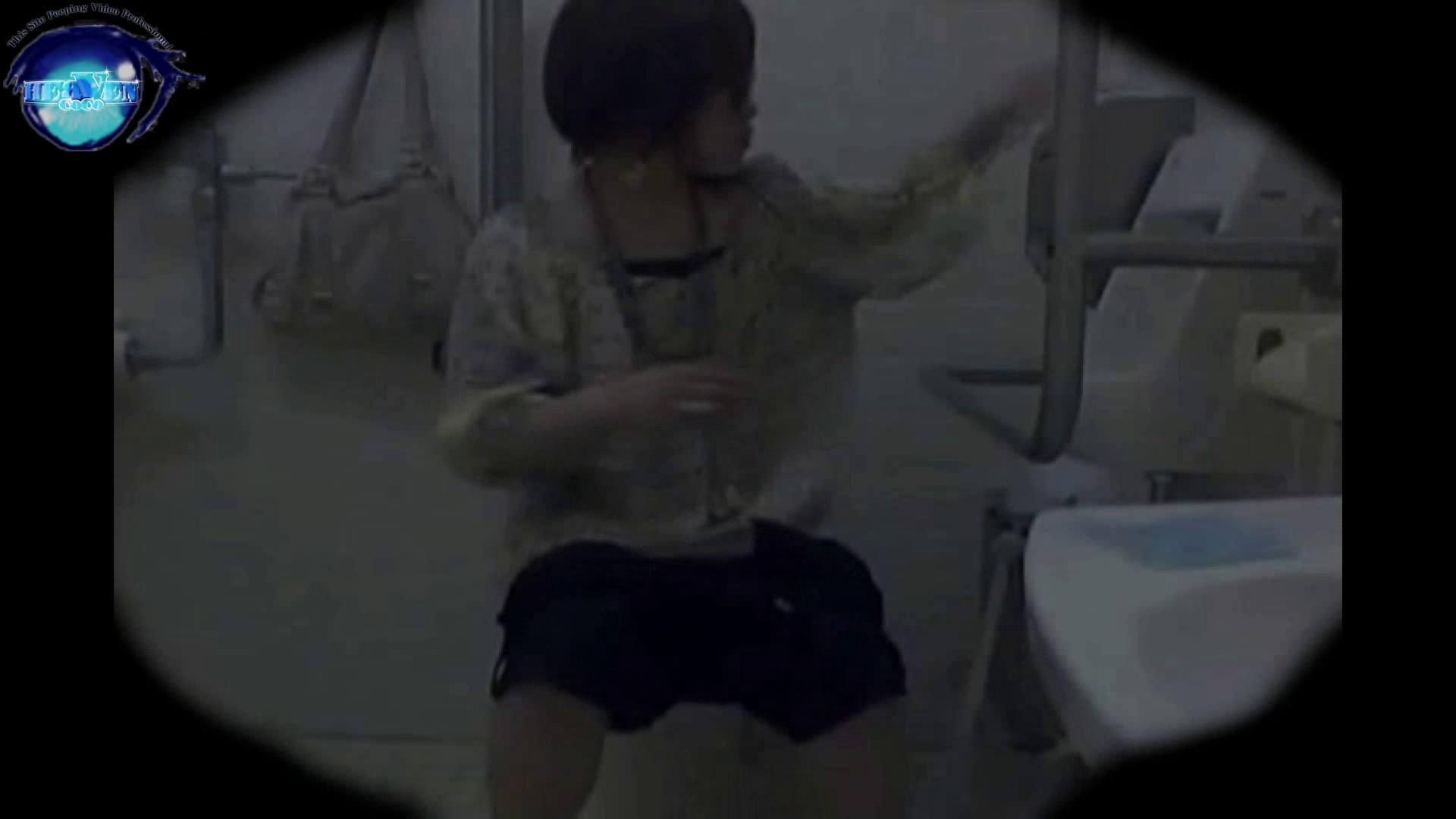 teen galトイレ覗き紙がナイ編‼vol.16 浴衣  105PIX 63