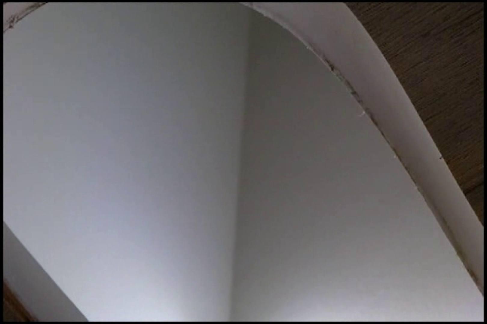 和式にまたがる女たちを待ちうけるカメラの衝撃映像vol.04 接写 すけべAV動画紹介 84PIX 24