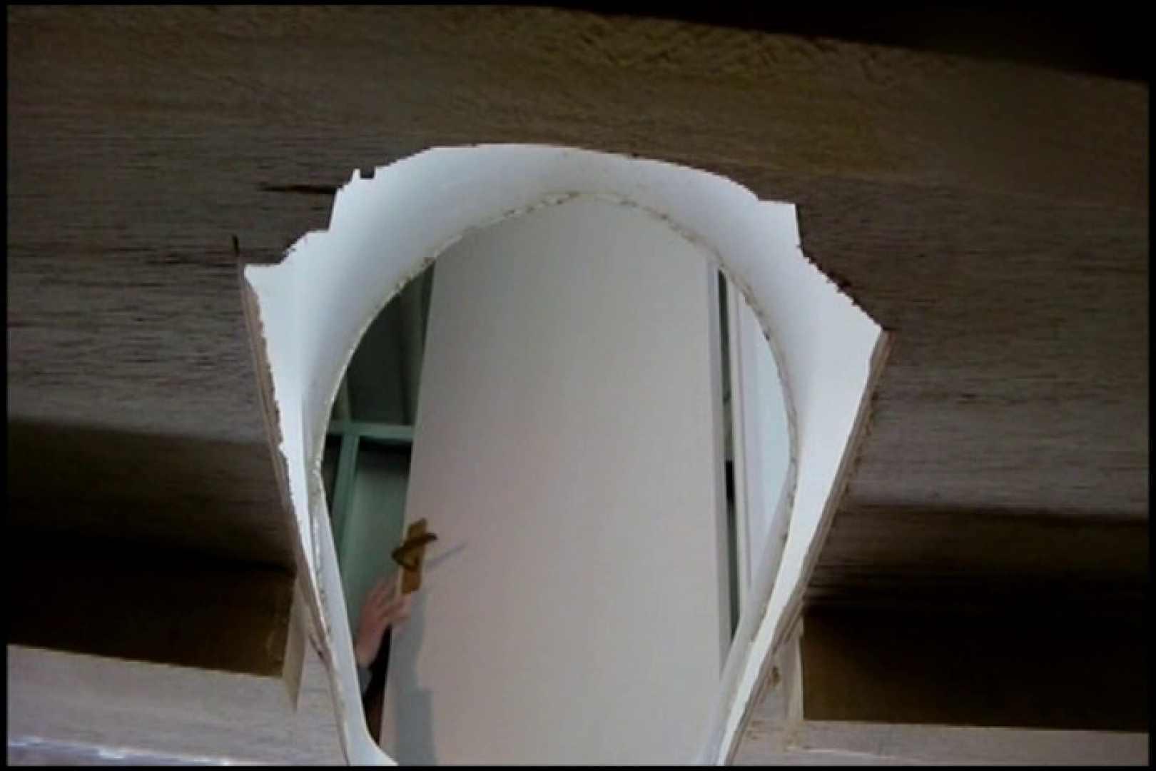 和式にまたがる女たちを待ちうけるカメラの衝撃映像vol.04 盗撮シリーズ セックス画像 84PIX 77