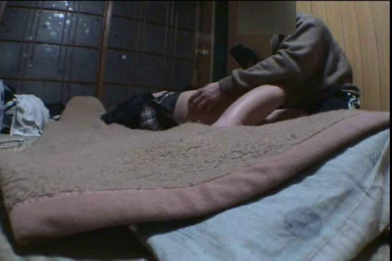 Sex in the dream!眠れる泥酔女3 巨乳編  100PIX 32