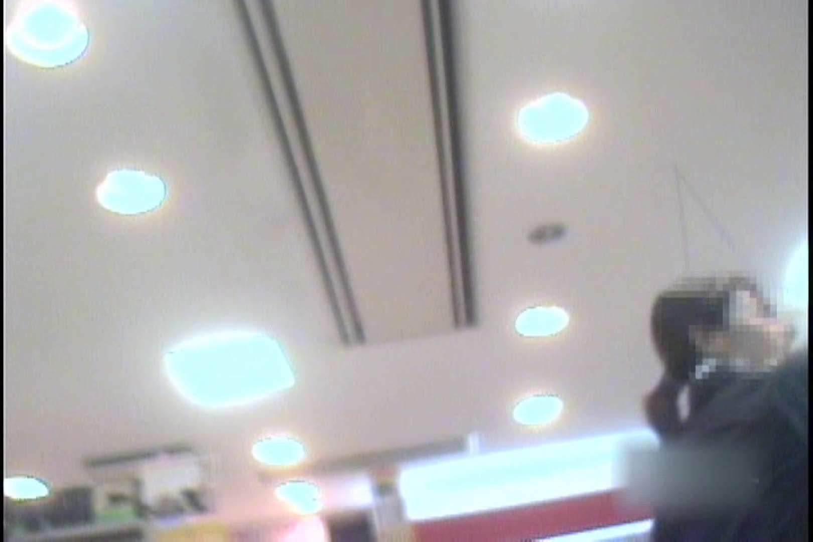 私鉄沿線美女限定パンティー丸覗き!!vol.01 覗き スケベ動画紹介 88PIX 7