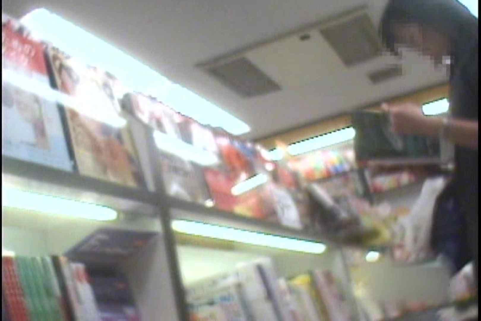 私鉄沿線美女限定パンティー丸覗き!!vol.01 覗き スケベ動画紹介 88PIX 11