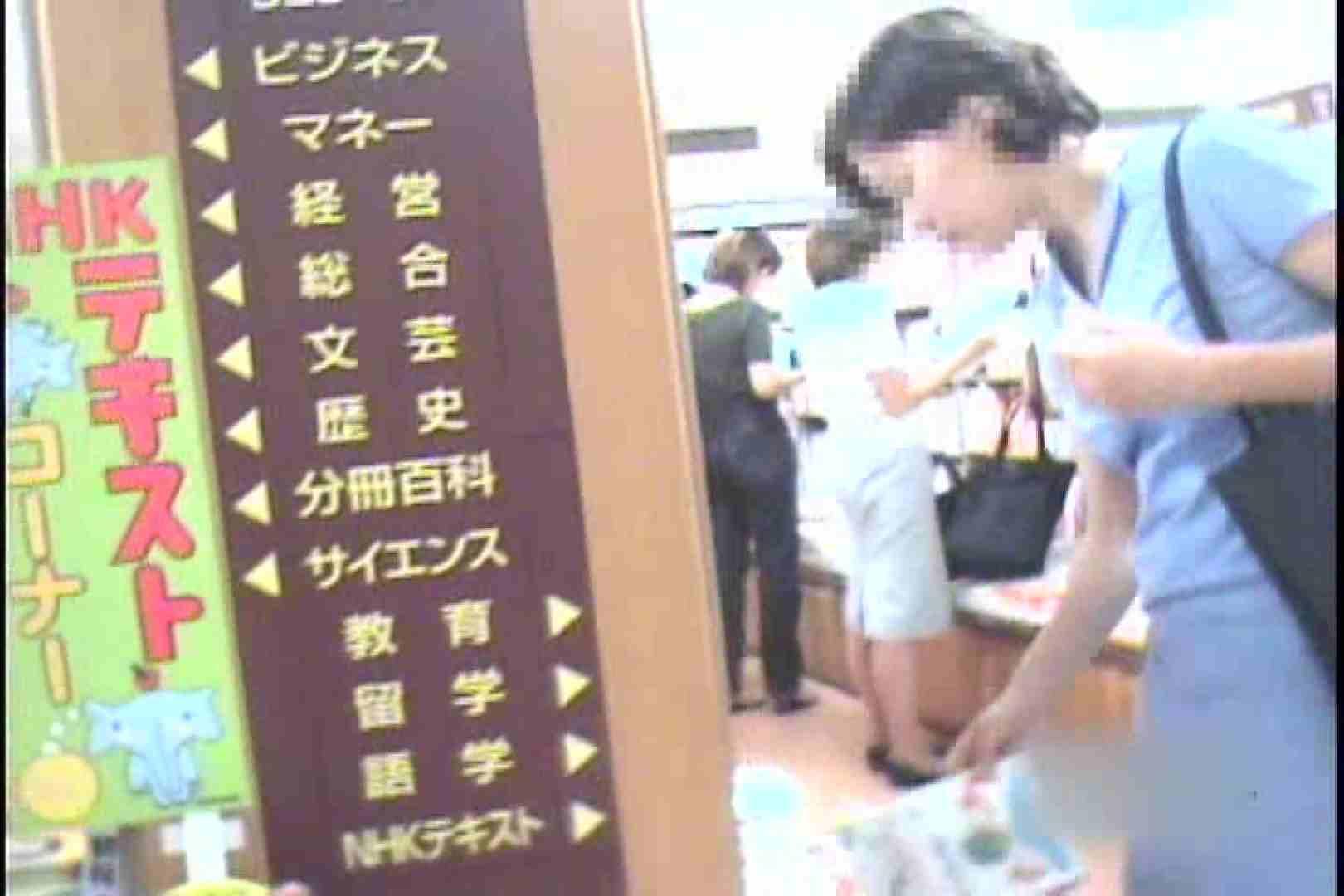 私鉄沿線美女限定パンティー丸覗き!!vol.01 覗き スケベ動画紹介 88PIX 15