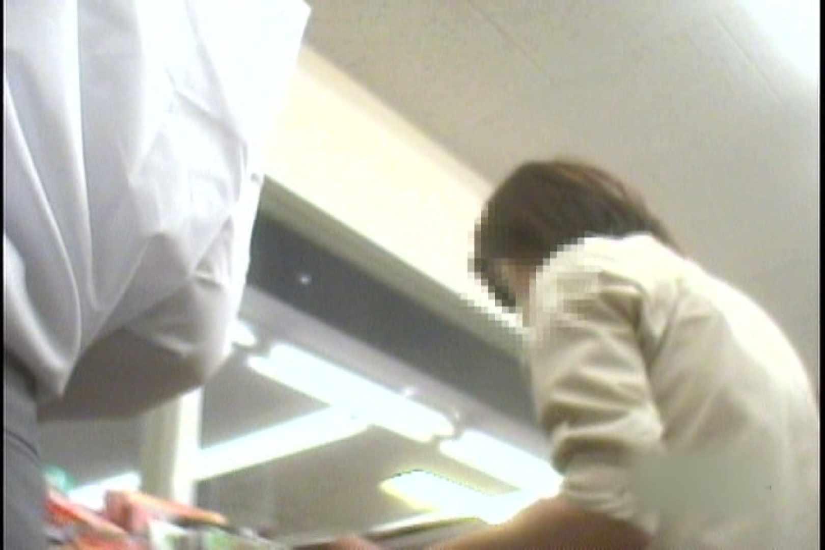 私鉄沿線美女限定パンティー丸覗き!!vol.01 車でエッチ | 美女まとめ  88PIX 17