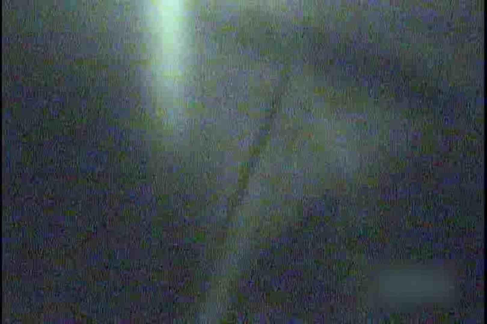 私鉄沿線美女限定パンティー丸覗き!!vol.01 覗き スケベ動画紹介 88PIX 35