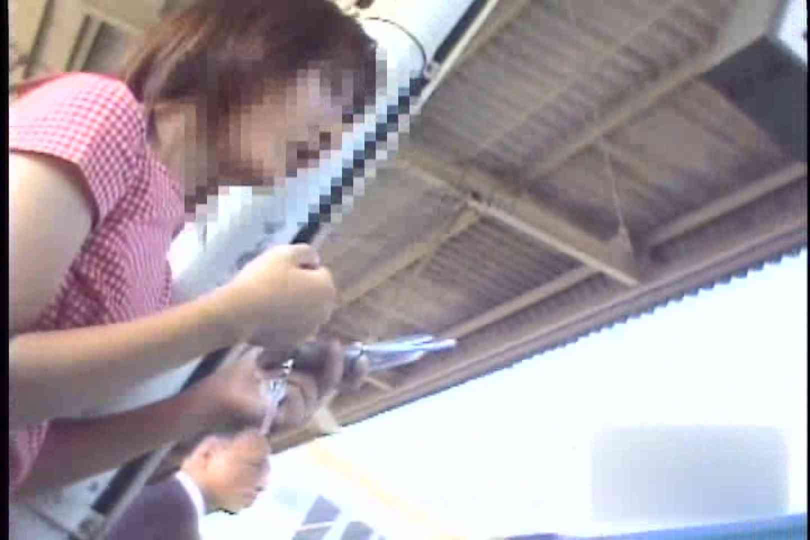 私鉄沿線美女限定パンティー丸覗き!!vol.02 車でエッチ | 美女まとめ  109PIX 17