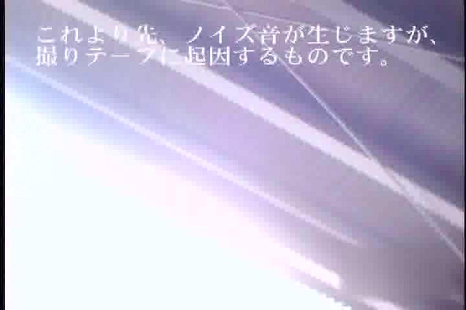 私鉄沿線美女限定パンティー丸覗き!!vol.02 パンティ えろ無修正画像 109PIX 74