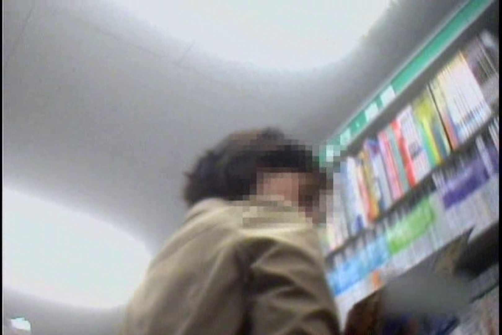 私鉄沿線美女限定パンティー丸覗き!!vol.03 覗き  106PIX 72