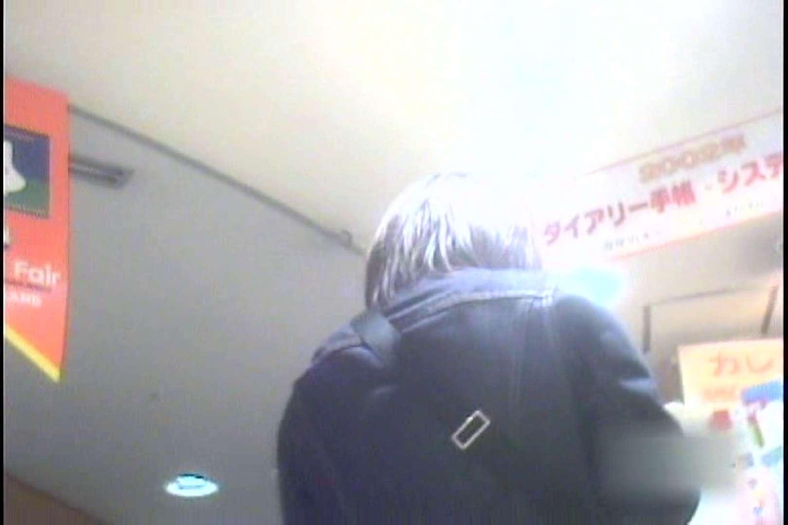 私鉄沿線美女限定パンティー丸覗き!!vol.03 車でエッチ われめAV動画紹介 106PIX 99