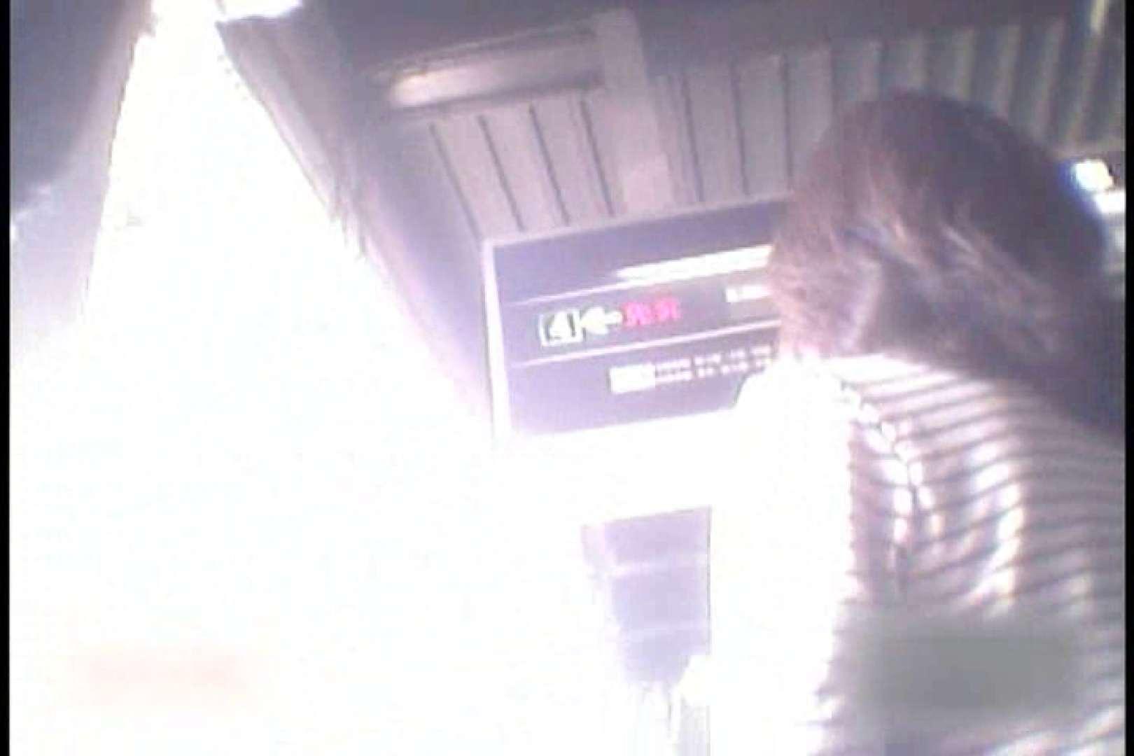 私鉄沿線美女限定パンティー丸覗き!!vol.05 車でエッチ えろ無修正画像 98PIX 9