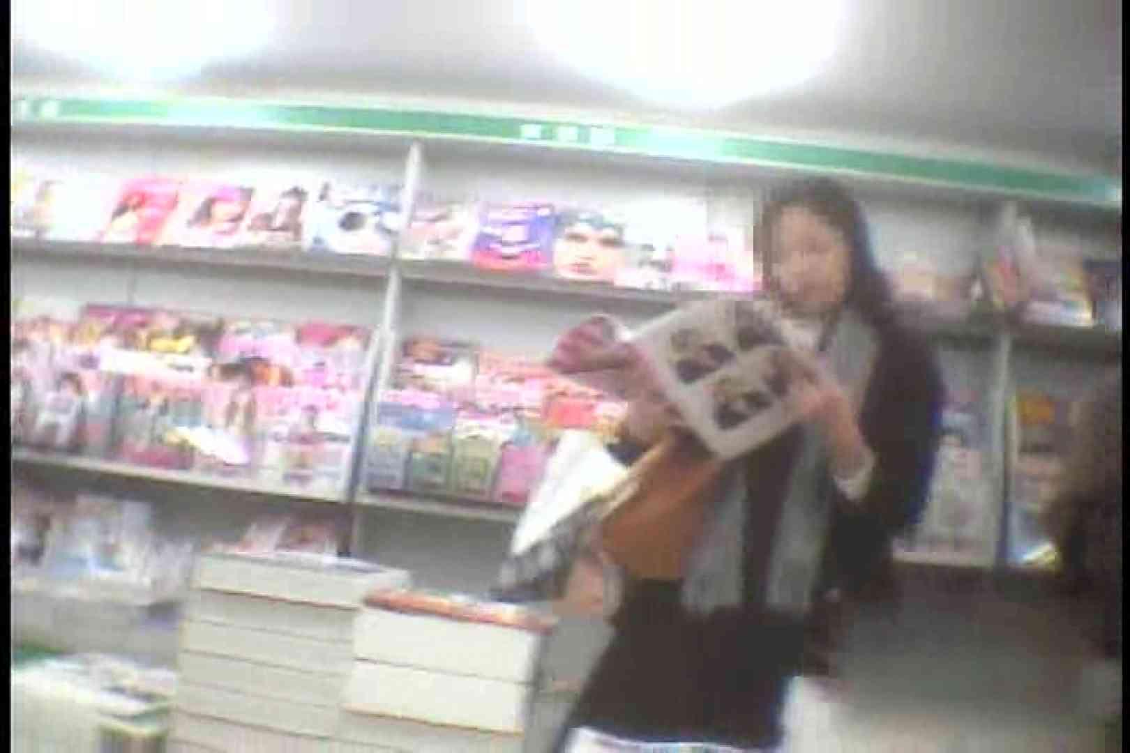 私鉄沿線美女限定パンティー丸覗き!!vol.05 パンティ 盗み撮り動画 98PIX 23