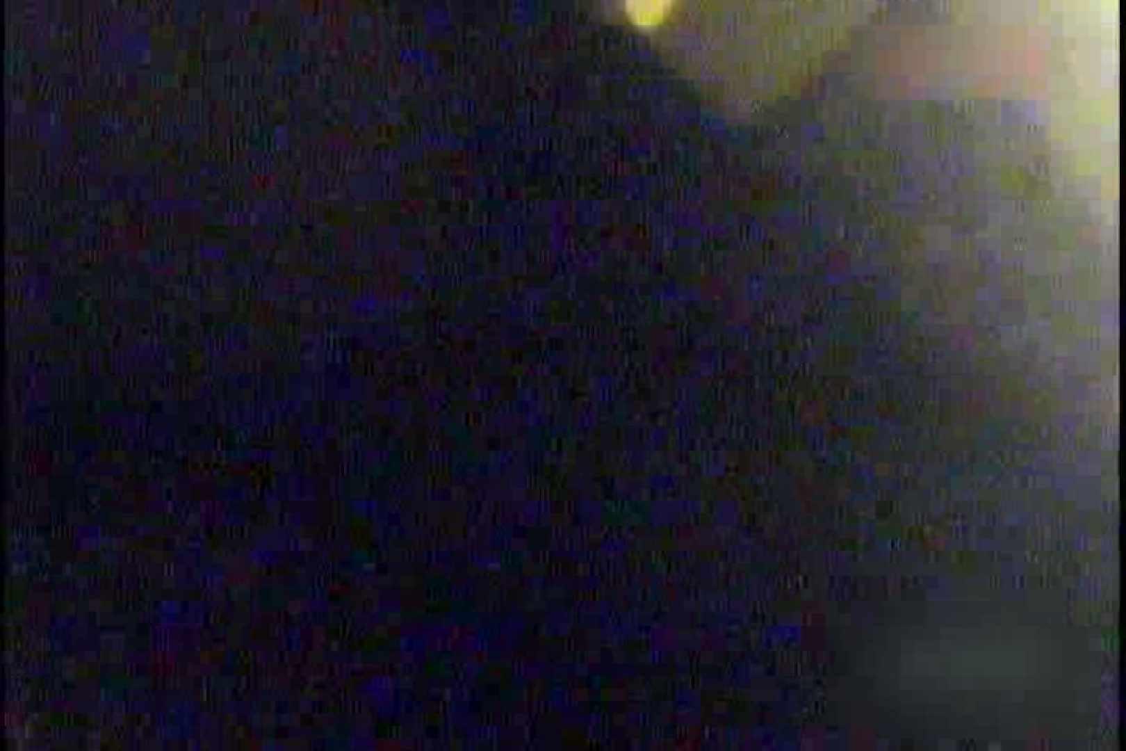 私鉄沿線美女限定パンティー丸覗き!!vol.05 パンティ 盗み撮り動画 98PIX 28