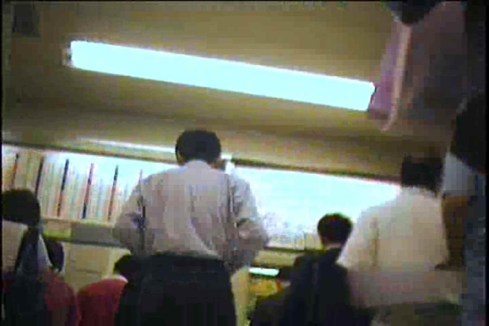 私鉄沿線美女限定パンティー丸覗き!!vol.09 車でエッチ おめこ無修正動画無料 113PIX 47