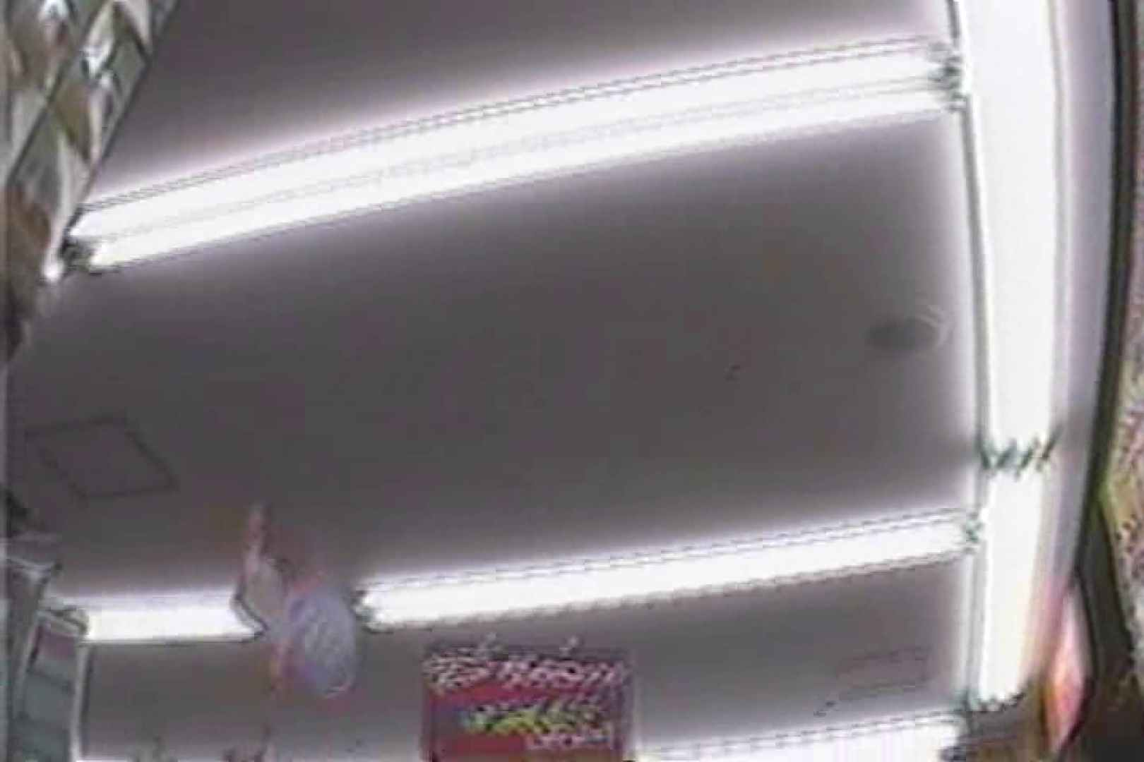 追跡ロックオン!!パンチラリズム!! ギャルのエロ動画 オマンコ無修正動画無料 81PIX 2