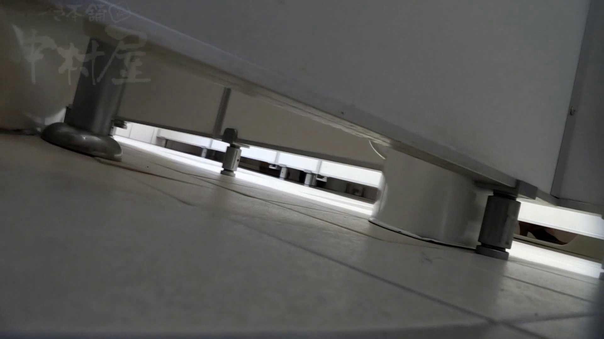 美しい日本の未来 No.06 更に侵入フロント究極な画質 盗撮シリーズ AV動画キャプチャ 75PIX 2