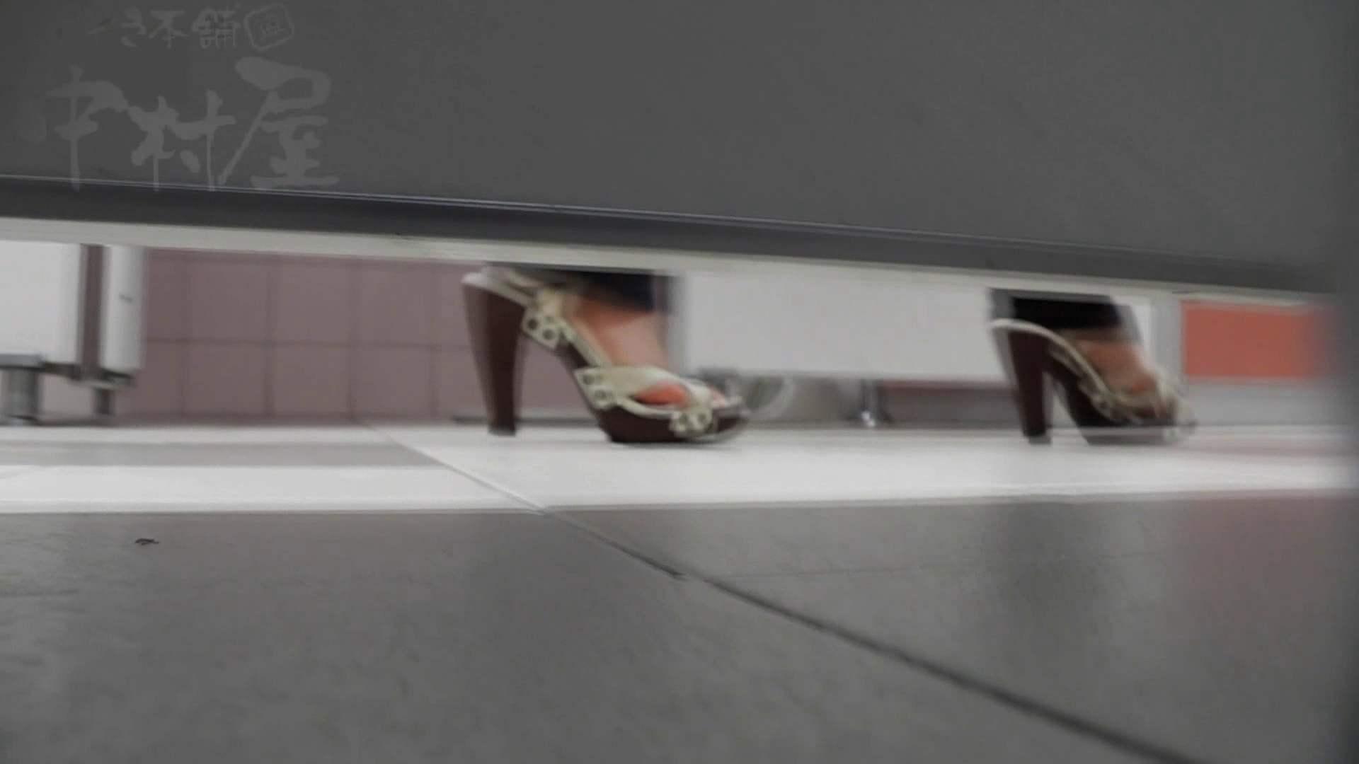 美しい日本の未来 No.06 更に侵入フロント究極な画質 イタズラ動画 オマンコ動画キャプチャ 75PIX 3