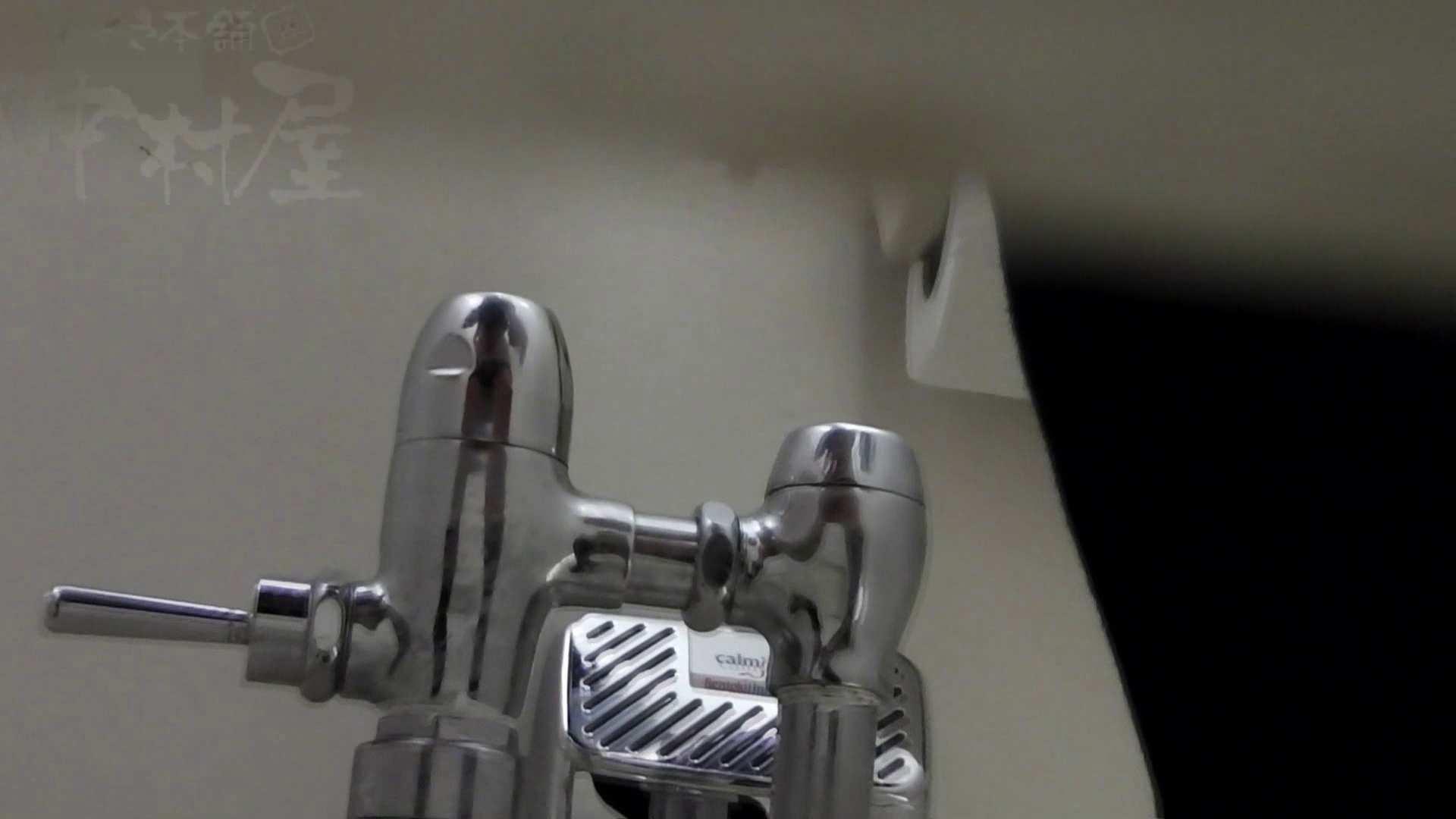 美しい日本の未来 No.06 更に侵入フロント究極な画質 盗撮シリーズ AV動画キャプチャ 75PIX 11