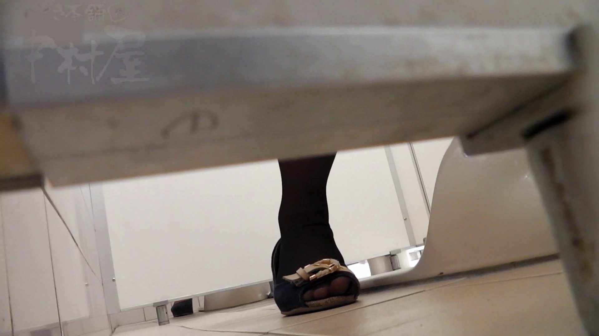 美しい日本の未来 No.06 更に侵入フロント究極な画質 盗撮シリーズ AV動画キャプチャ 75PIX 20