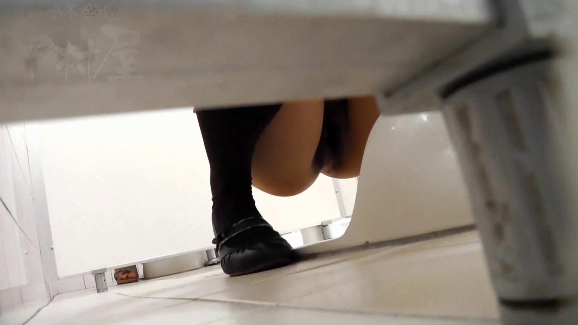 美しい日本の未来 No.06 更に侵入フロント究極な画質 トイレ 盗撮 75PIX 45