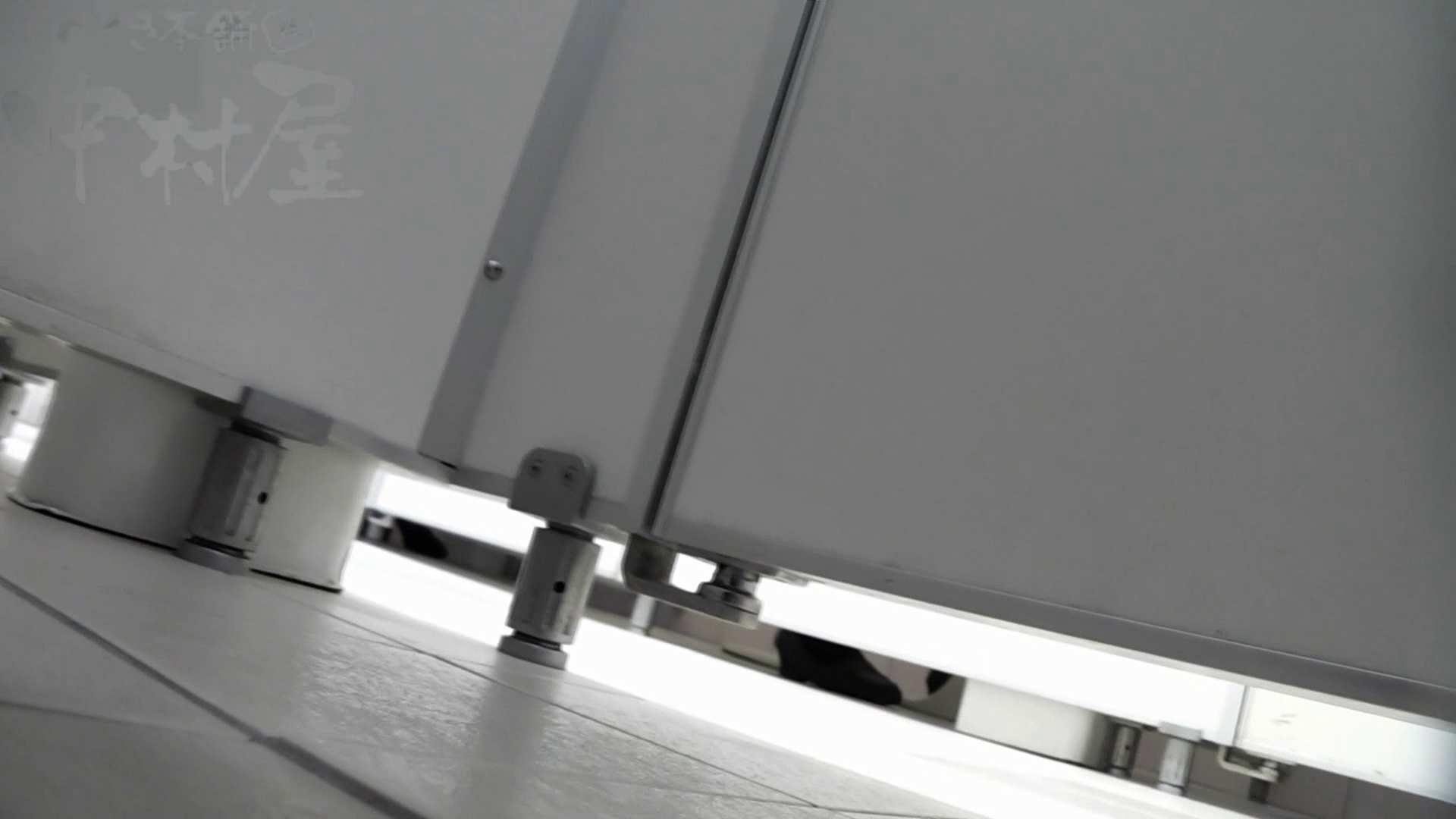 美しい日本の未来 No.06 更に侵入フロント究極な画質 お尻 ワレメ動画紹介 75PIX 59