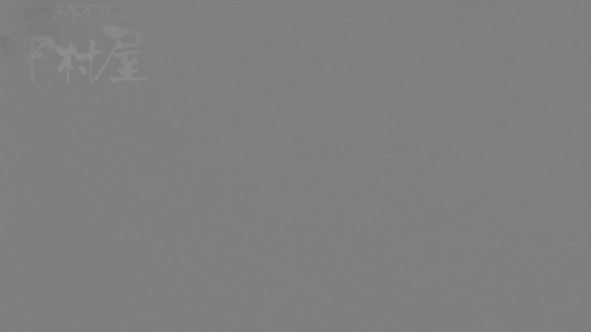美しい日本の未来 No.13 進歩2 更に鮮明に、からの天然パイパン撮れました。 乙女のエロ動画 えろ無修正画像 94PIX 28