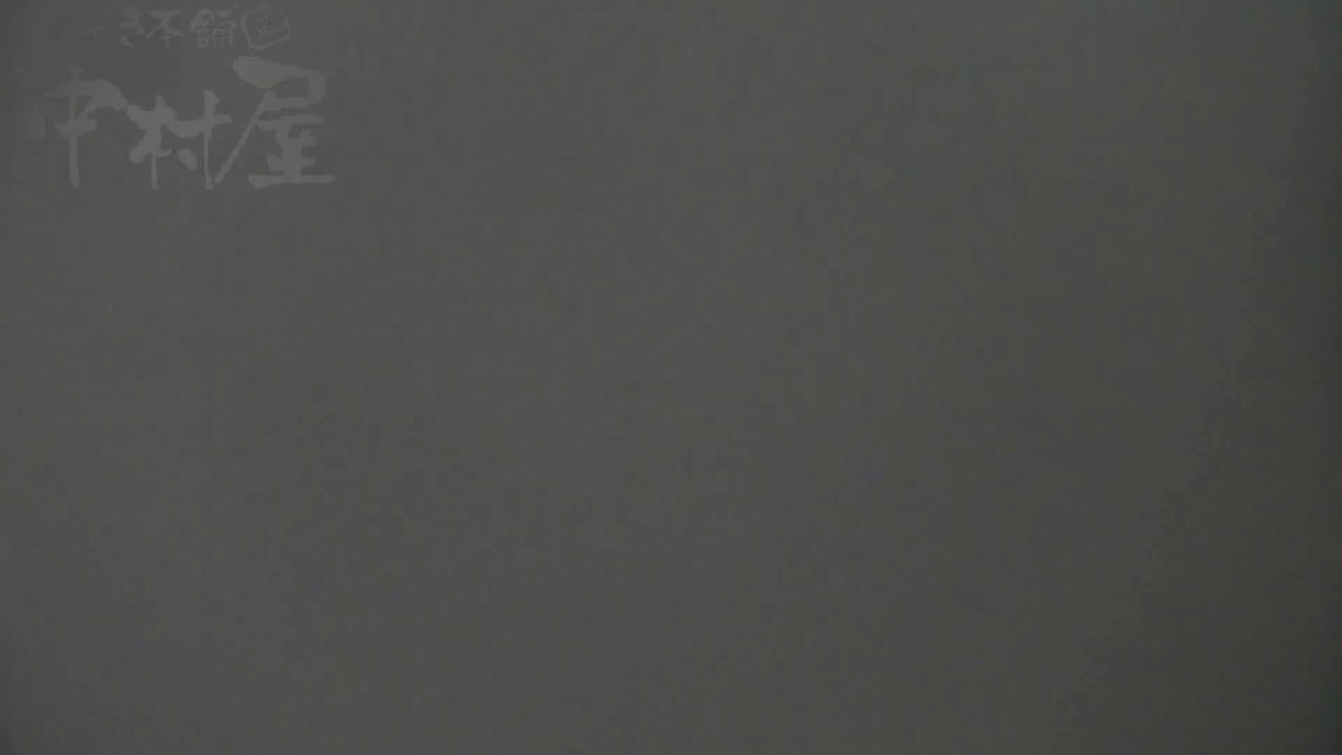 美しい日本の未来 No.17 結構大変!瞬間移動かーらーのっ、隙間撮り! 乙女のエロ動画 すけべAV動画紹介 99PIX 46