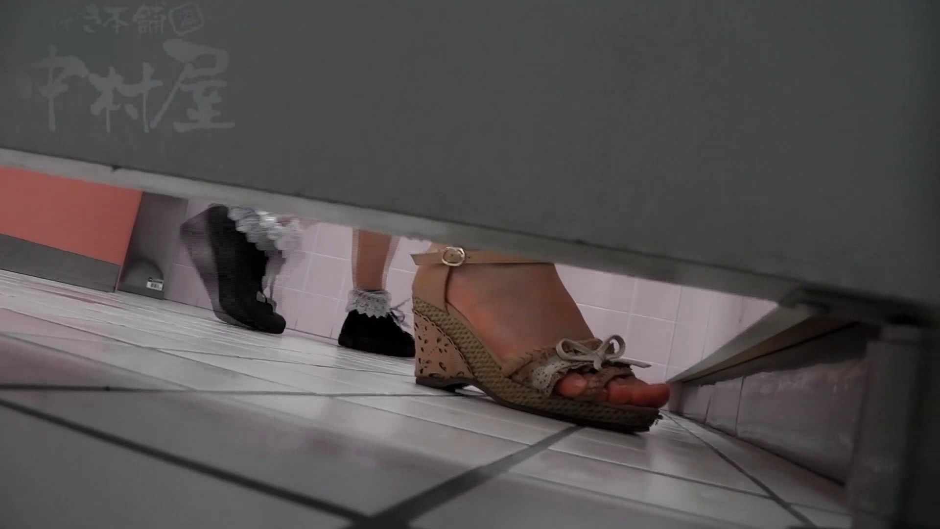 美しい日本の未来 No.17 結構大変!瞬間移動かーらーのっ、隙間撮り! トイレ 盗撮 99PIX 60