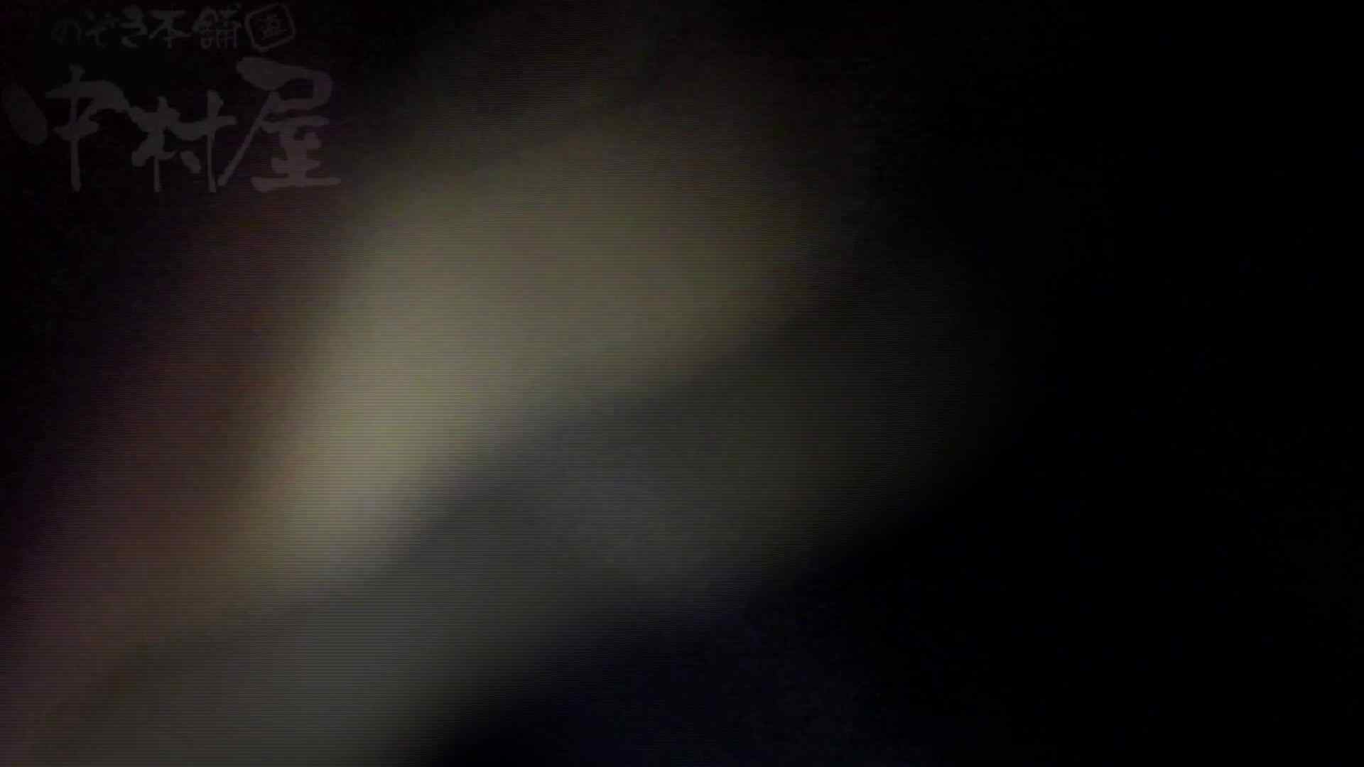 美しい日本の未来 No.19 顔全部撮れた2 トイレ セックス無修正動画無料 82PIX 18