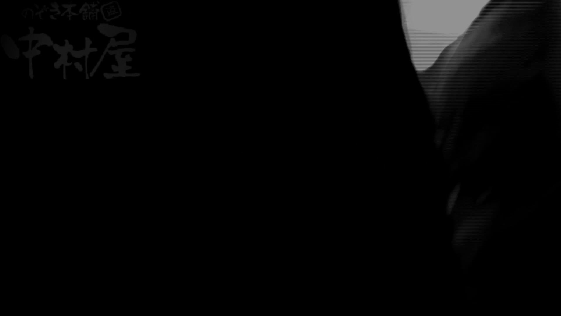 美しい日本の未来 No.21 鼻血注意!! 名作映像 セックス無修正動画無料 101PIX 7