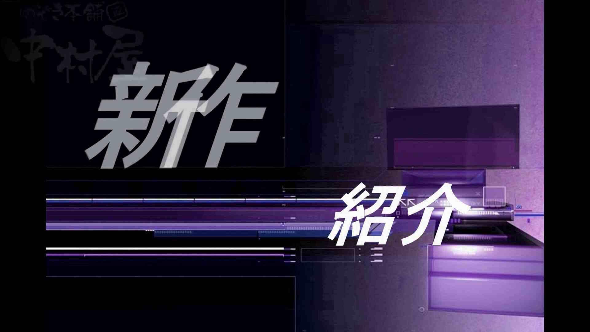 美しい日本の未来 No.21 鼻血注意!! 高画質 | トイレ  101PIX 25