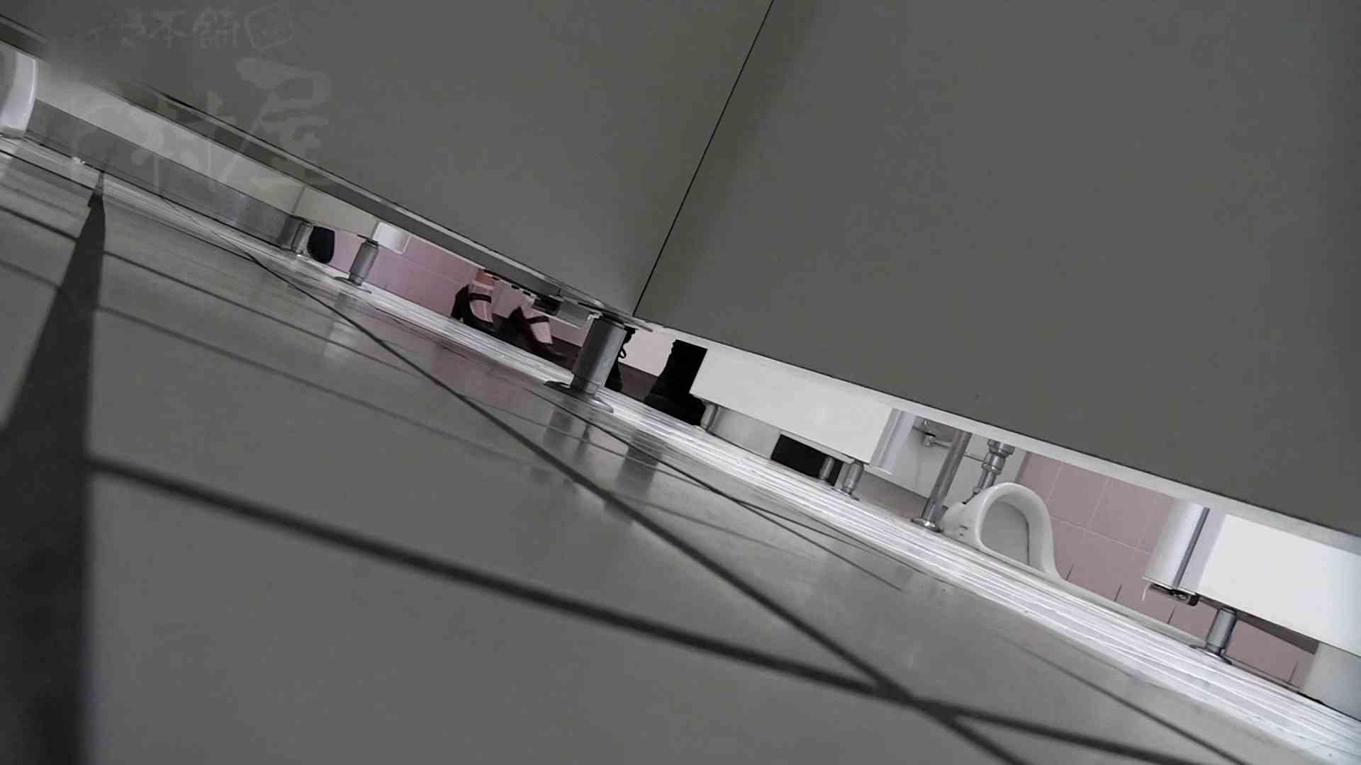 美しい日本の未来 No.24近すぎて怖っ! 女子トイレ編  111PIX 8