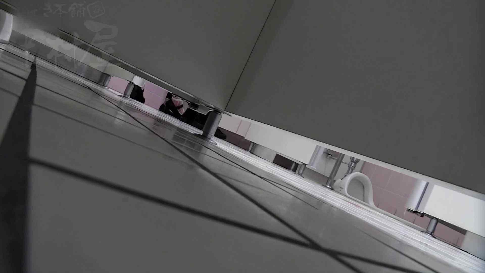美しい日本の未来 No.24近すぎて怖っ! 女子トイレ編 | トイレ  111PIX 9