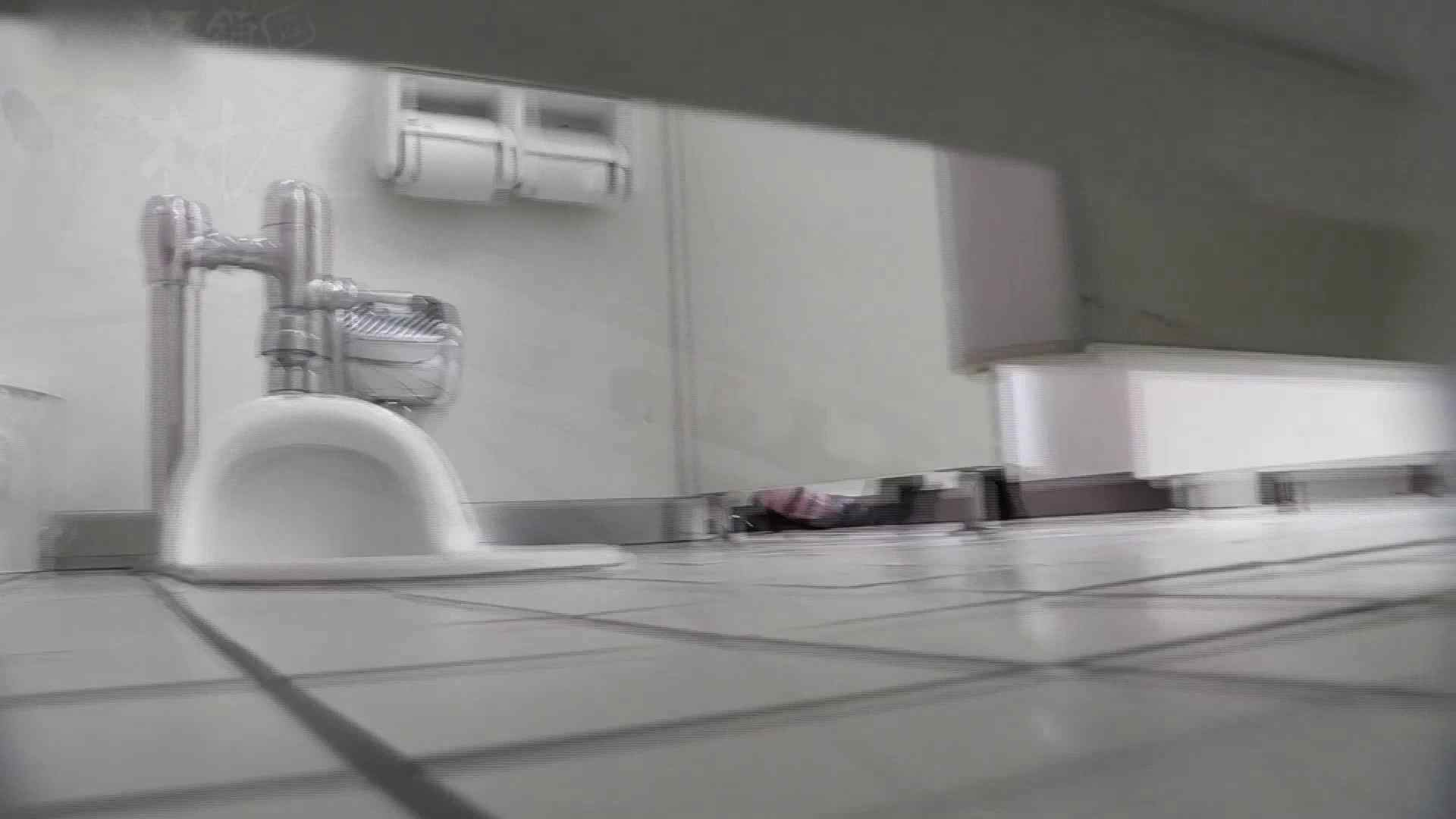 美しい日本の未来 No.24近すぎて怖っ! 盗撮シリーズ われめAV動画紹介 111PIX 10