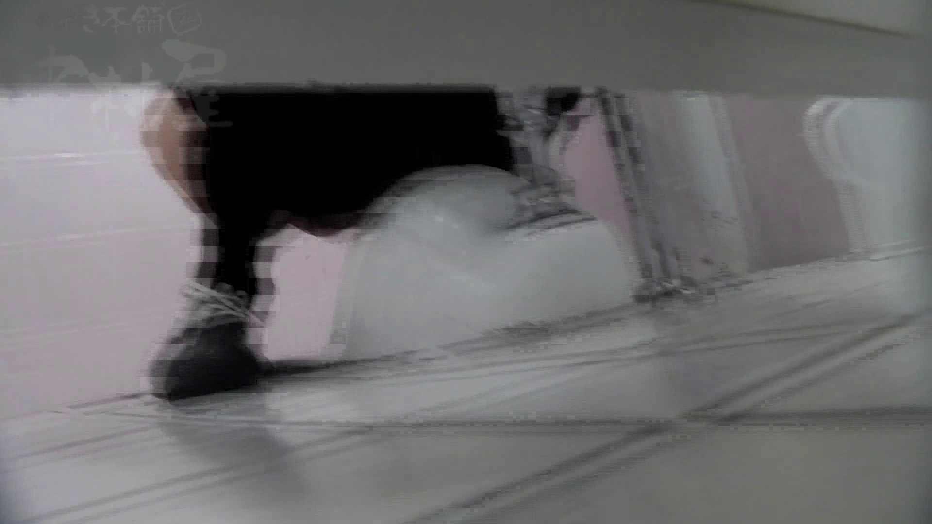 美しい日本の未来 No.24近すぎて怖っ! 女子トイレ編  111PIX 36