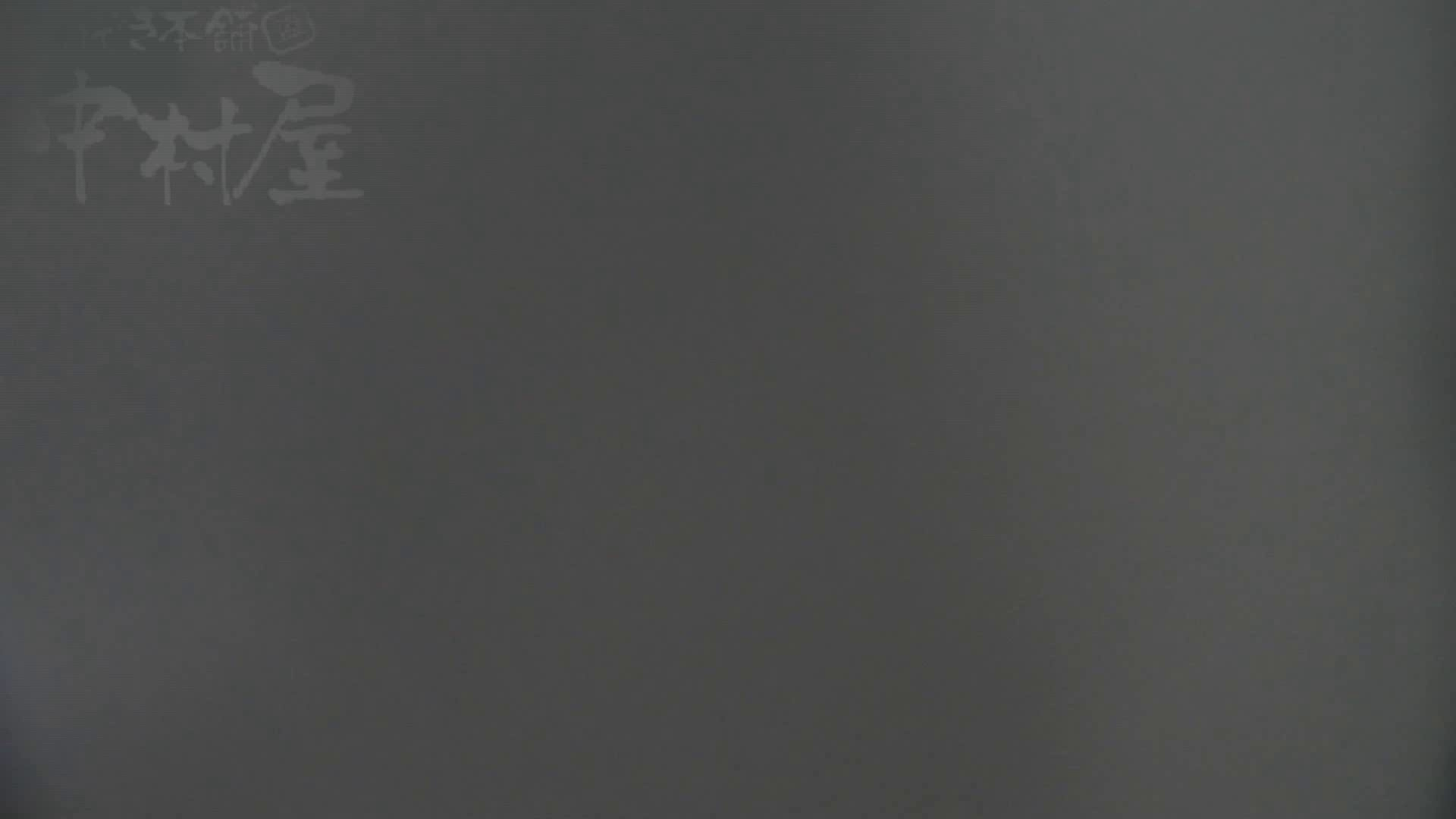 美しい日本の未来 No.24近すぎて怖っ! 乙女のエロ動画 おめこ無修正画像 111PIX 107