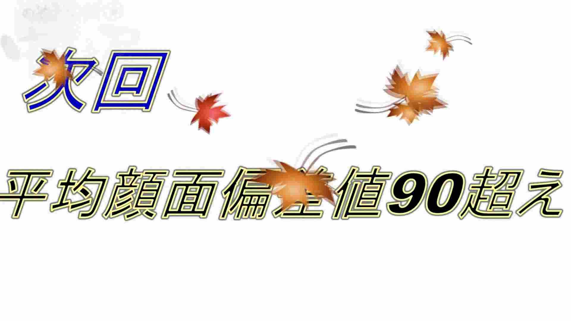美しい日本の未来 No.25 「22」に登場した子がまさかの大で再登場!! トイレ ワレメ動画紹介 102PIX 19