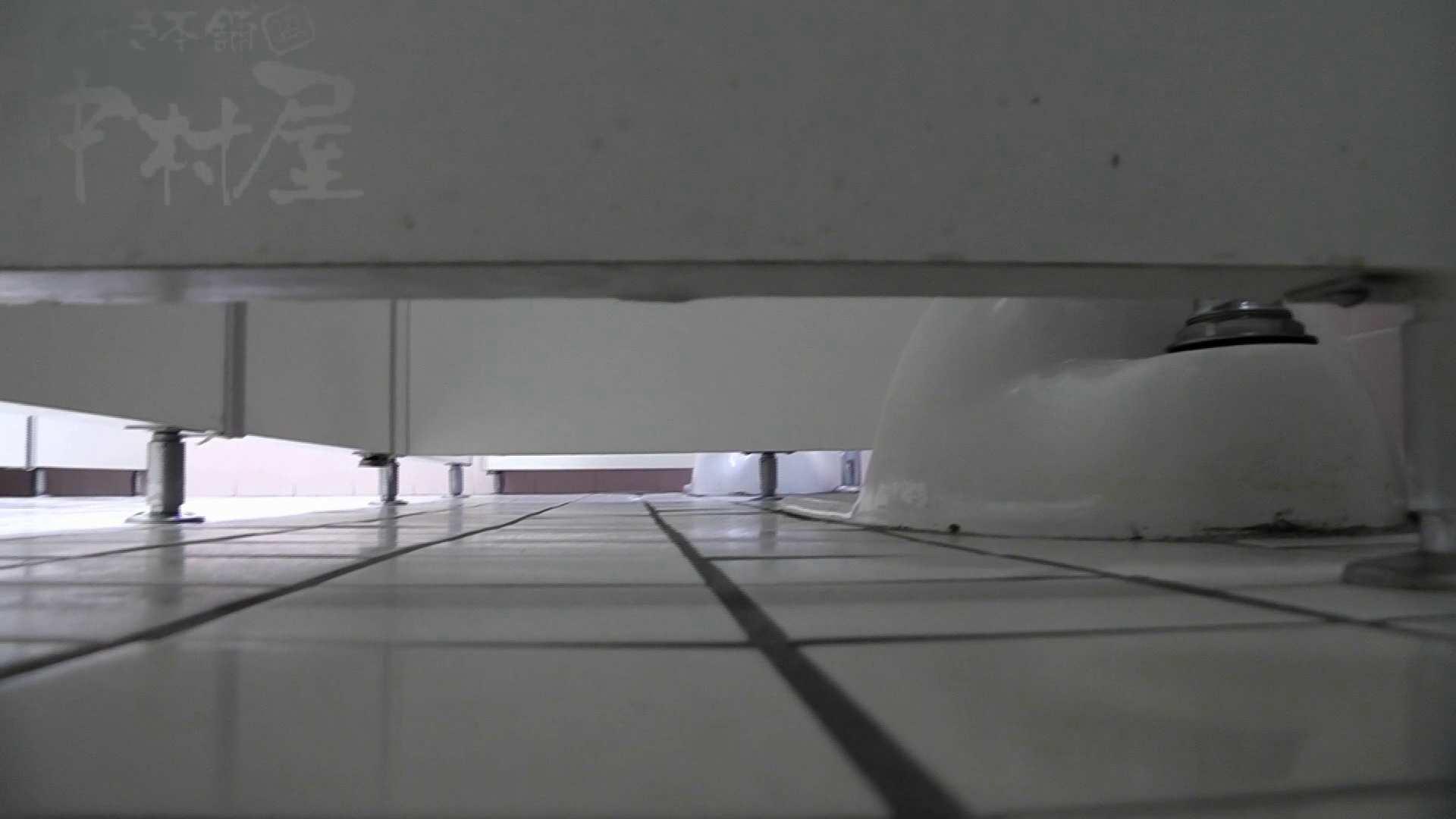 美しい日本の未来 No.26 美女偏差値オール90 女子トイレ編 盗み撮り動画 91PIX 9