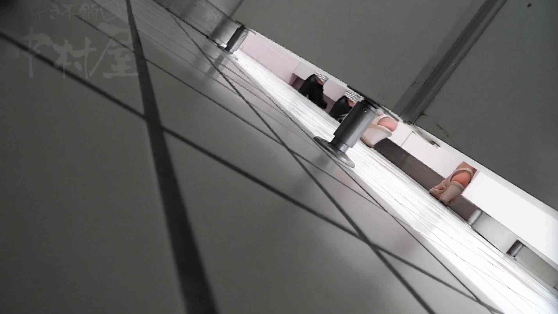 美しい日本の未来 No.26 美女偏差値オール90 女子トイレ編 盗み撮り動画 91PIX 19