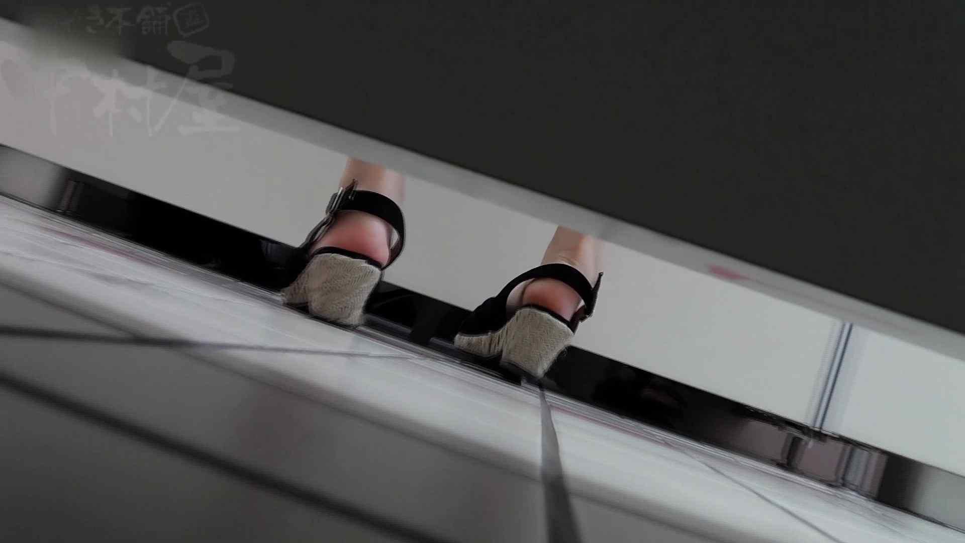 美しい日本の未来 No.26 美女偏差値オール90 盗撮シリーズ 盗み撮り動画 91PIX 27