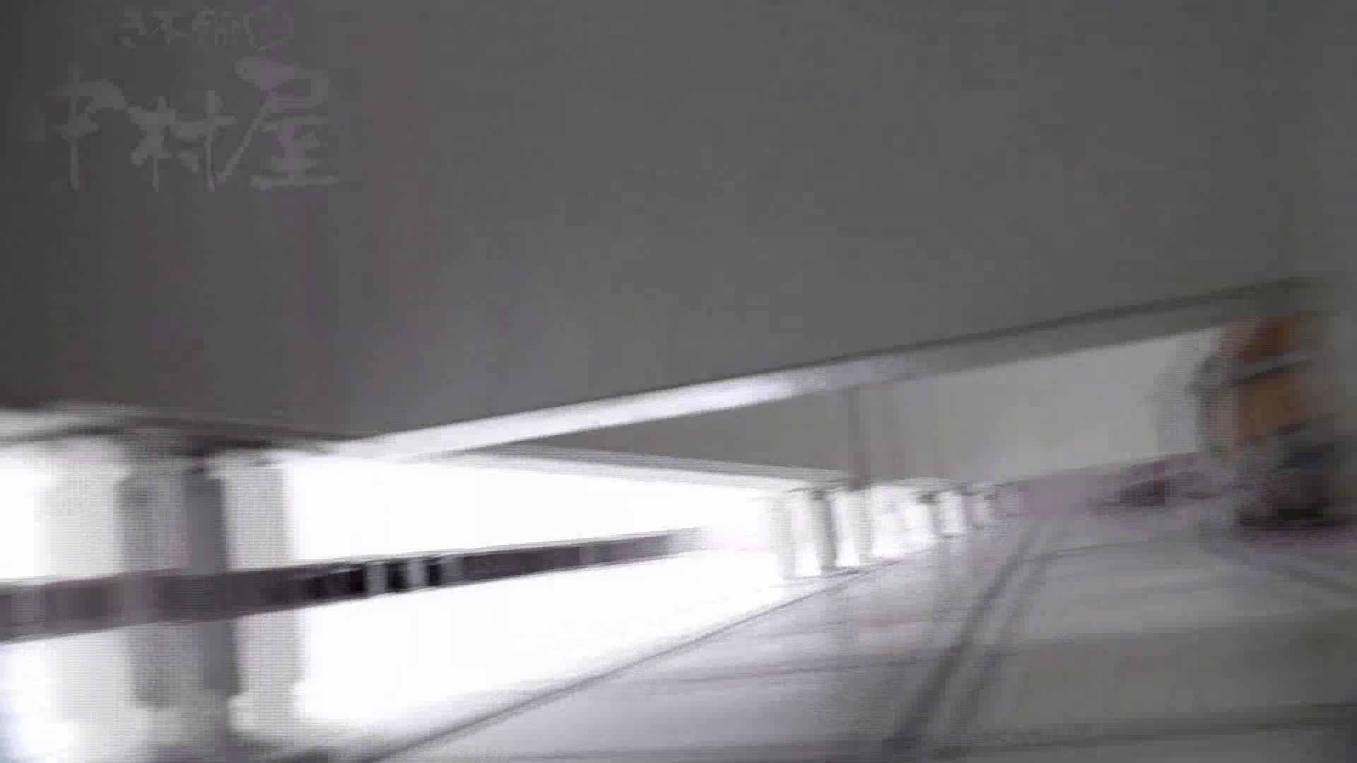 美しい日本の未来 No.26 美女偏差値オール90 乙女のエロ動画  91PIX 40
