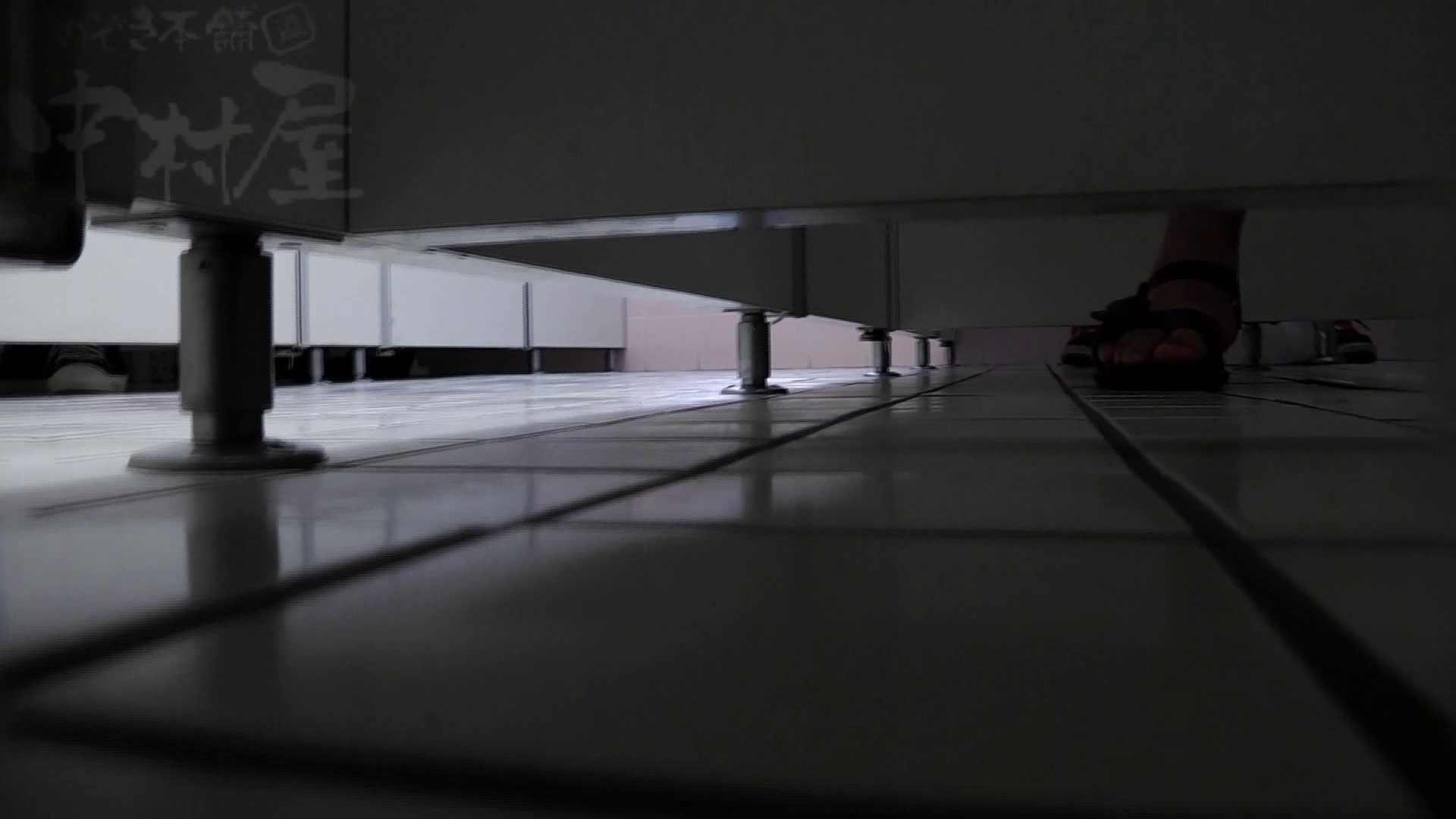 美しい日本の未来 No.26 美女偏差値オール90 女子トイレ編 盗み撮り動画 91PIX 69