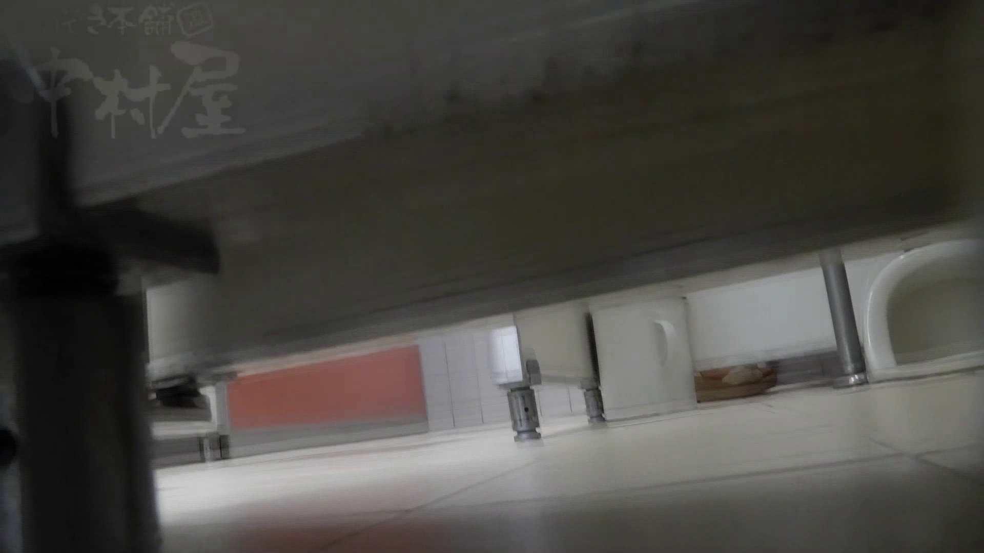 美しい日本の未来 No.28 特集!!後方撮り。あんな尻からこんな尻まで。 盗撮シリーズ | おまんこ見放題  87PIX 11