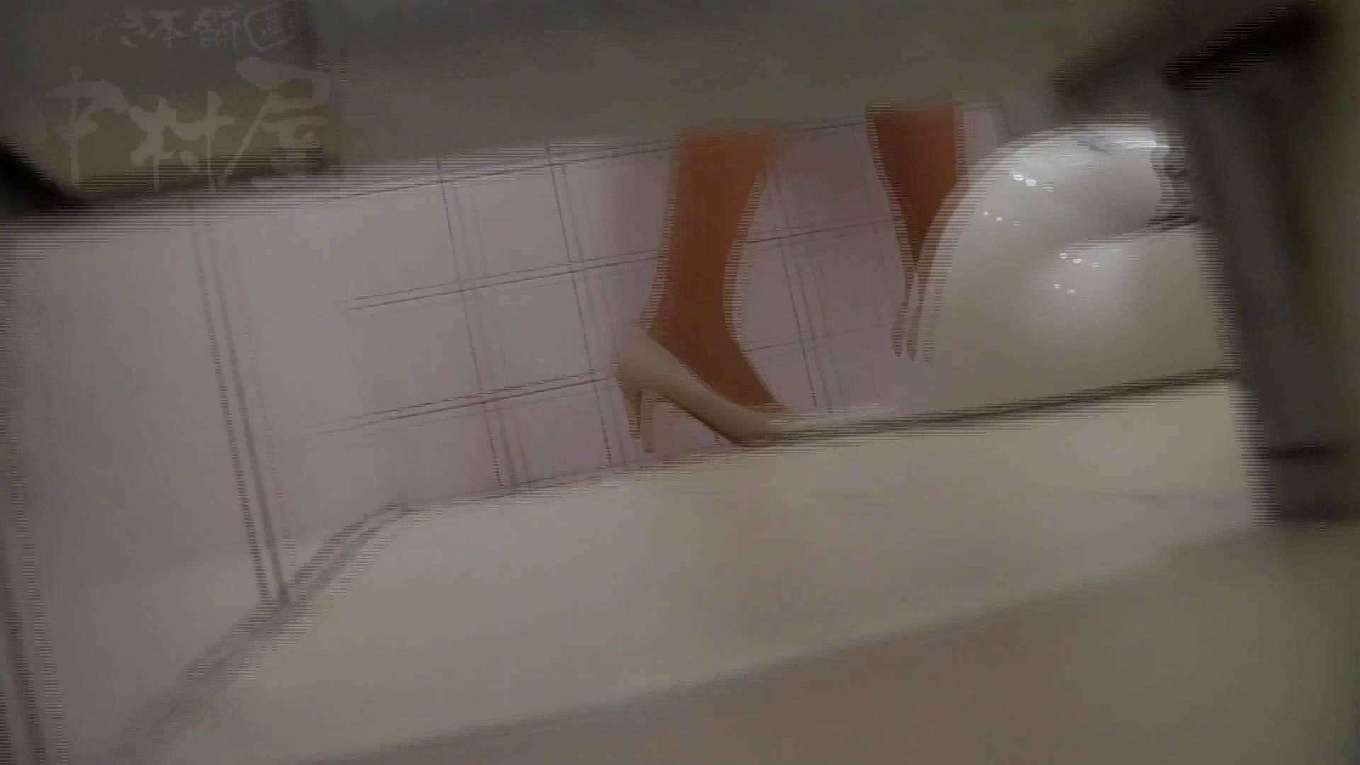 美しい日本の未来 No.28 特集!!後方撮り。あんな尻からこんな尻まで。 盗撮シリーズ | おまんこ見放題  87PIX 57