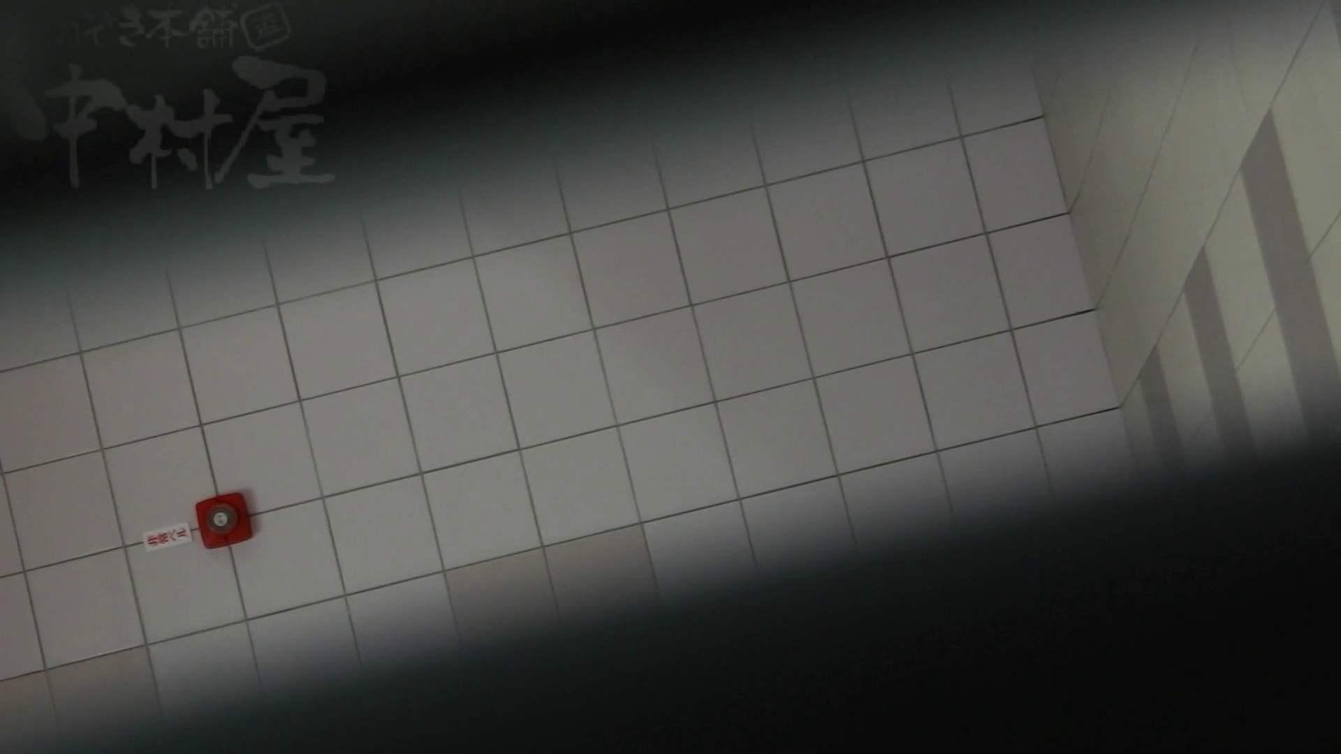 美しい日本の未来 No.29 豹柄サンダルはイ更●気味??? マンコエロすぎ オマンコ無修正動画無料 111PIX 3