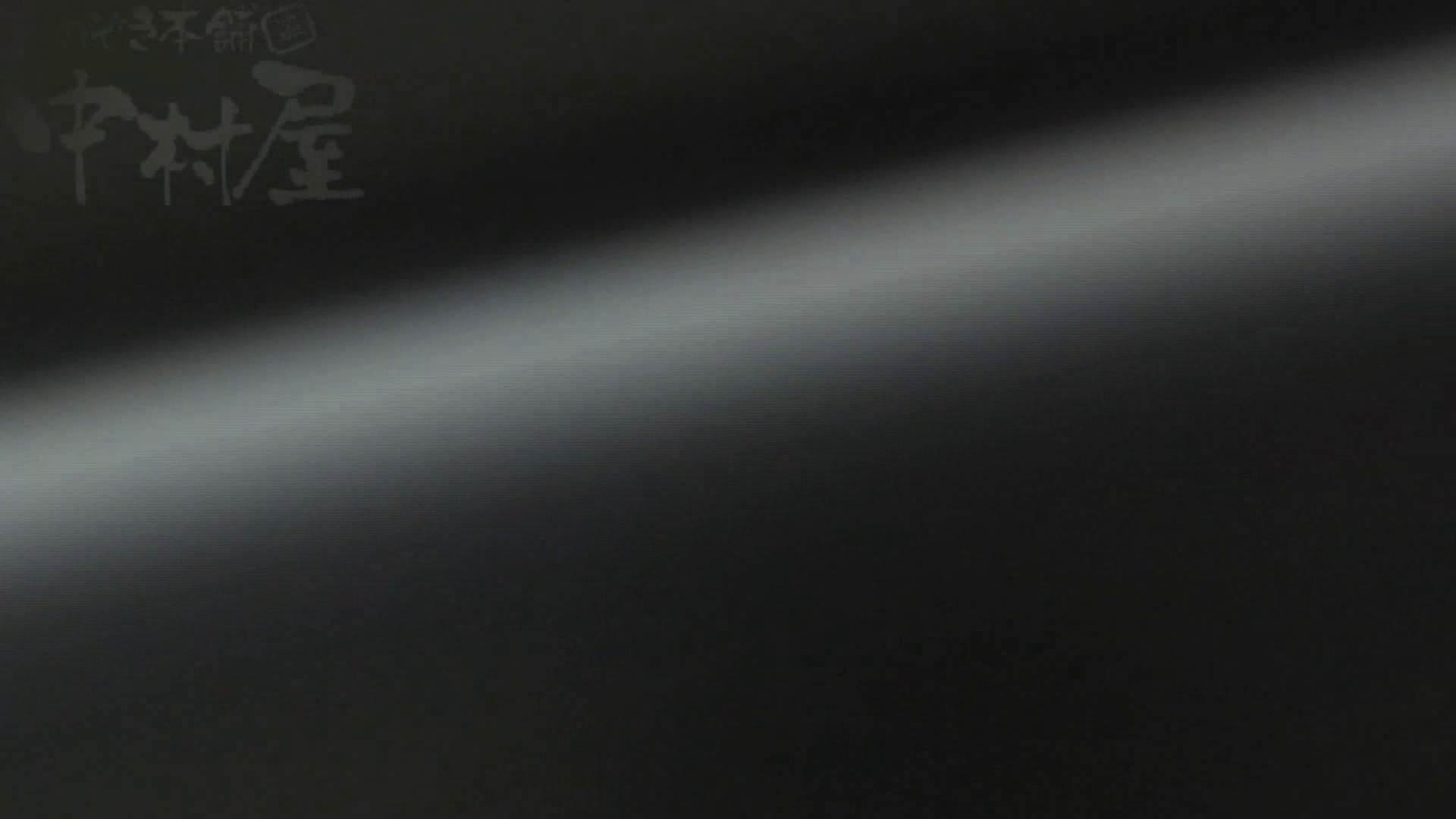 美しい日本の未来 No.29 豹柄サンダルはイ更●気味??? オマンコもろ オマンコ無修正動画無料 111PIX 4